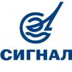 Сигнал (Россия)